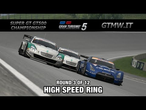 Gran Turismo 5 - GTMW.IT SUPER GT GT500 CHAMPIONSHIP - RACE 3 HIGH SPEED RING - NISSAN HONDA LEXUS