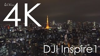 4Kドローンで撮影した東京と横浜の夜景