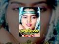 Tarzan Sundari Full Movie - Jamuna, Vinod, Silk Smitha
