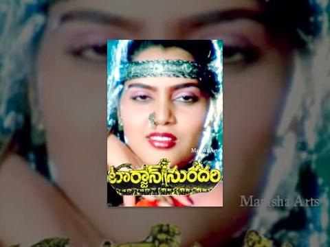 Tarzan Sundari Full Movie - Jamuna, Vinod, Silk Smitha