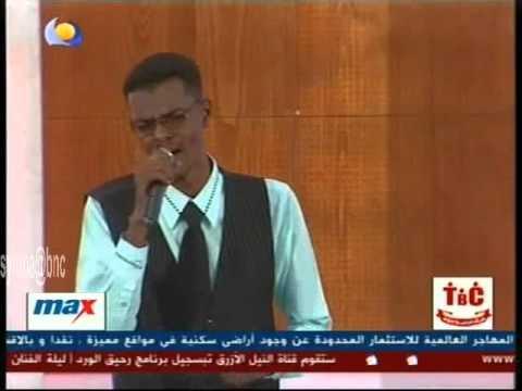 محمد القاسم -- شال النوار