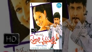 Mr&Mrs Sailaja Krishnamurthy (2004) - Full Length Telugu Film - Sivaji - Laila Mehdin
