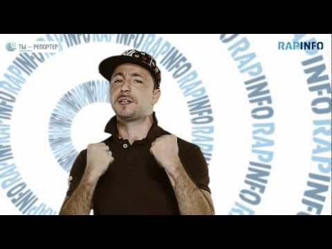 «Rap Info» & Джи Вилкс, Выпуск 19: Чайка, Правое дело, Украина