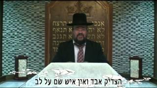 """הרב דוד הכהן סופד מרורים לאחיו הרב שמעון הכהן זצ""""ל"""