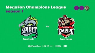 Team Spirit vs Team Empire, MegaFon Champions League, bo3, game 2 [Maelstorm & Inmate]