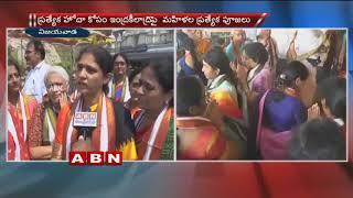 Mullapudi Renuka offers prayer at indrakeeladri supporting Chandrababu's Deeksha