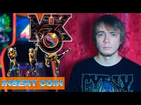 Mortal Kombat 3 - Insert Coin #8