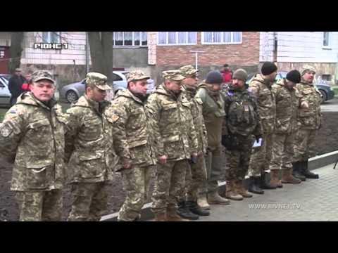 Тринадцять військових отримали квартири на Рівненщині [ВІДЕО]