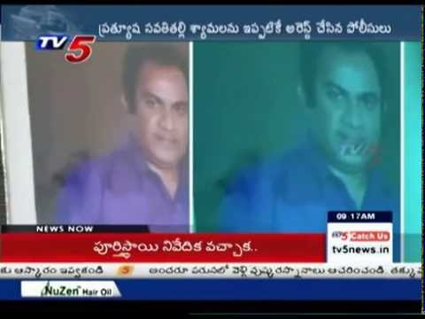 Sadist Father Arrested | Harassment On Daughter Since 3 Years : TV5 News