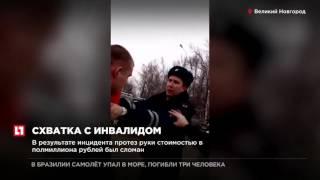 Сотрудники ДПС в Великом Новгороде сломали инвалиду I группы протез руки