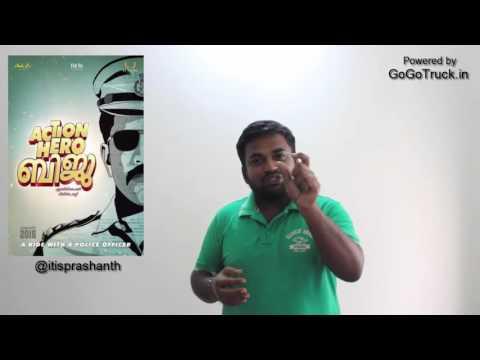 Action Hero Biju Review video by prashanth