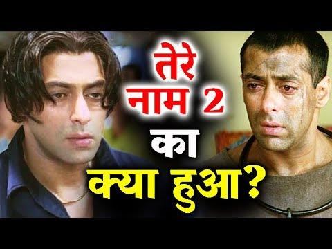 Video Salman Tere Naam 2 में दोबारा बनते राधे - पर हो गयी गड़बड़ download in MP3, 3GP, MP4, WEBM, AVI, FLV January 2017