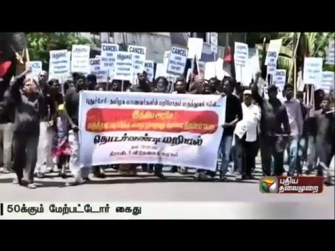 Protest-against-NEET-Medical-Entrance-Exam-50-Arrested-in-Puducherry