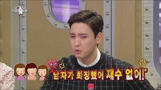 Video [HOT]RadioStar 라스- Tae-jin Drama plan&Kangnam who are you? 강남드립to국진 MP3, 3GP, MP4, WEBM, AVI, FLV Februari 2018