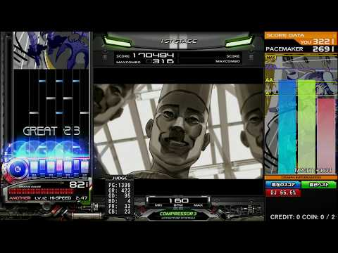 Beatmania IIDX 25 CANNON BALLERS Initiation SPA 正規