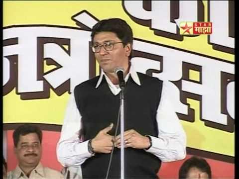 Video Rajsaheb Thackeray @ Vikhroli - Part 01/07 download in MP3, 3GP, MP4, WEBM, AVI, FLV January 2017