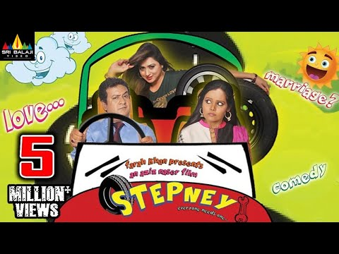 Stepney Full Movie | Hindi Full Movies | Hyderabadi Full Movies | Sri Balaji Video