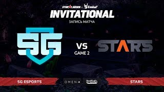 SG esports vs Stars, Вторая карта, SL Imbatv Invitational S5 Qualifier