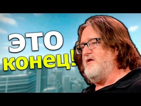 ЧТО СЛУЧИЛОСЬ С СS:GО  - DomaVideo.Ru