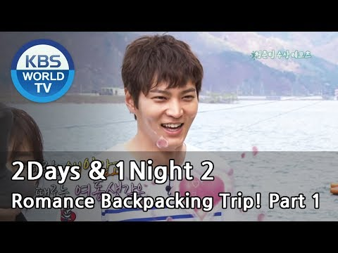 2 Days & 1 Night - 1박 2일 - Romance Backpacking Trip! Ep.1 (2013.05.26)