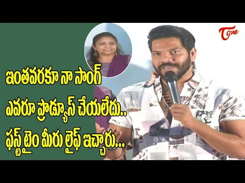 Singer Noel Speech at Samayame Video Song Launch | Anchor Ravi | TeluguOne Cinema