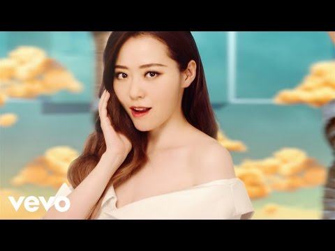 Dust My Shoulders Off (2016) (Song) by Jane Zhang and Timbaland