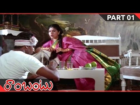 Video Rambantu Movie || Part -01/13 || Rajendraprasad, Easwari Rao download in MP3, 3GP, MP4, WEBM, AVI, FLV January 2017