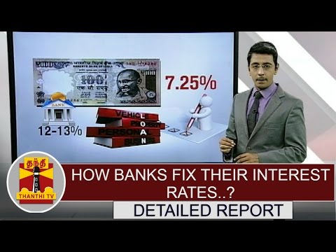 How-banks-fix-their-interest-rates-Detailed-Report-Thanthi-TV