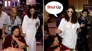 Video Kajol SHOUTS At Ajay Devgan's Mother & FIGHTS With Her Publicly At Airport MP3, 3GP, MP4, WEBM, AVI, FLV Agustus 2018