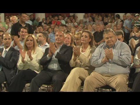 Με εκδήλωση στο Ζάππειο η 41η επέτειος από την ίδρυση του ΠαΣοΚ