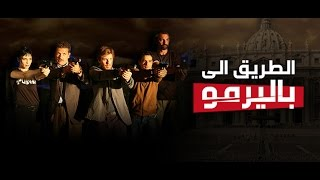 Anti Mafia Squad soon on LANA TV