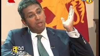 Artha Tharka Sirasa TV 24th May 2017