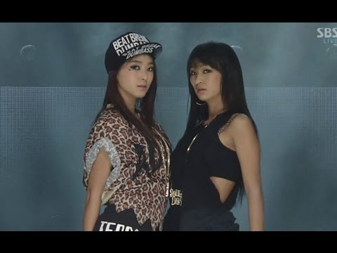 sistar19 - SBS Inkigayo (K-POP) Youtube : http://youtube.com/sbsmusic1 SBS Inkigayo (K-POP) Official Website : http://tv.sbs.co.kr/gayo For More Video Clips! ☞ http://n...