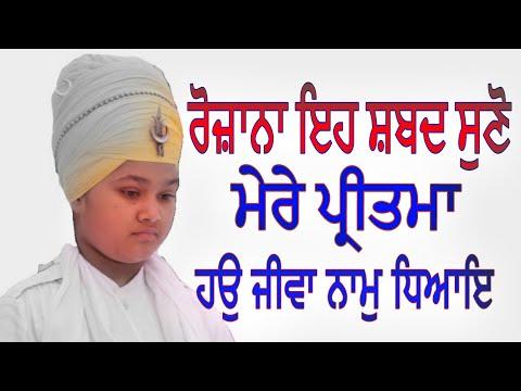 Video ੴ ਮੇਰੇ ਪ੍ਰੀਤਮਾ ਹਉ ਜੀਵਾ ਨਾਮੁ ਧਿਆਇ ੴ Bhai Parampreet Singh Ji Khalsa Nathmalpur download in MP3, 3GP, MP4, WEBM, AVI, FLV January 2017