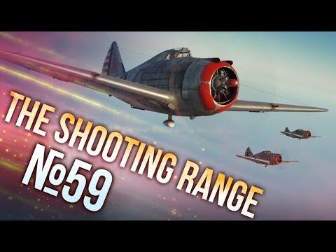 War Thunder: The Shooting Range | Episode 59