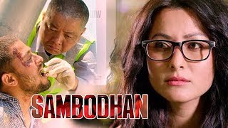 Video New Nepali Full Movie | Sambodhan | Ft. Dayahang Rai, Namrata Shrestha, Binay Bhatta MP3, 3GP, MP4, WEBM, AVI, FLV Maret 2019