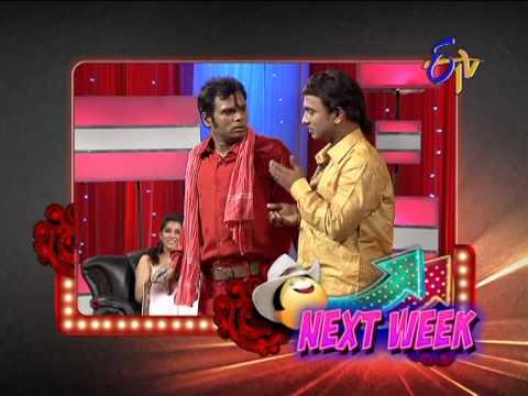 Jabardasth - Next week 18 April 2014 07 AM