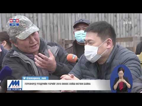 Монгол Улсын Ерөнхий сайд Л.Оюун-Эрдэнийн албан томилолт Сэлэнгэ аймагт үргэлжлэв