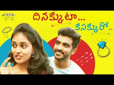 Dhinakkuta..Kasakkuro..! - 2018 Latest Telugu Comedy Video || Thopudu Bandi