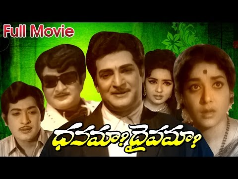 length - Dhanama Daivama Full Length Telugu Movie Movie: Dhanama Daivama, Cast: NTR, Jamuna, Director: C.S.Rao, Music By: T.V.Raju, Release Date(s): 1973. Songs: Chellemmaa Ee Kulasaala Gulabi Happy...