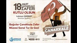 Bağcılar Çanakkale Zafer Müzesi Sanal Tur ile Gezi