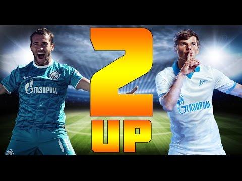 FIFA 15 | 2&UP | Arshavin/Kerzhakov | #1