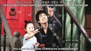 [MV HD] SHINee - Hello [Romanization+Eng Sub+Hangul]