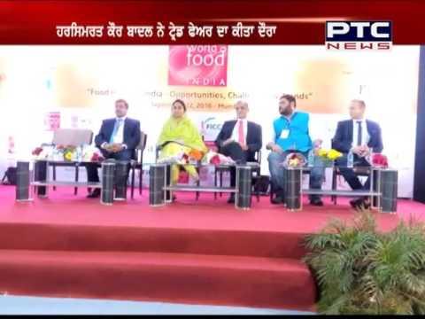 Harsimrat Badal inaugurated Annapoorna–World of Food India,An international trade fair & Conference