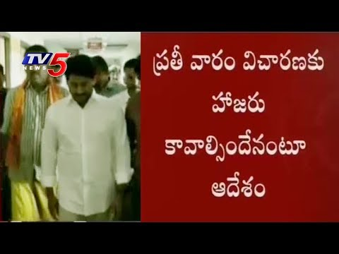 CBI Court Canceled YS Jagan Petition