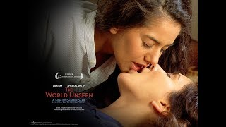 The World Unseen Trailer