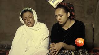 Yetekeberew (የተቀበረው) EBS Latest Series Drama Season 1 - EP 12