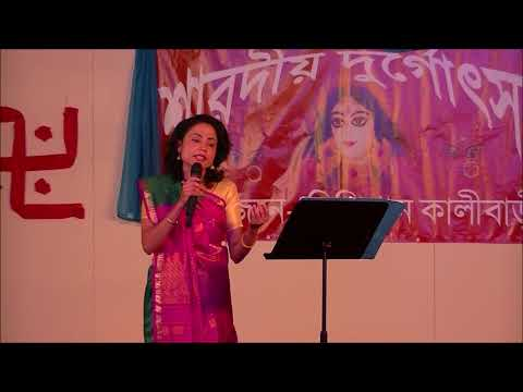 Video Jago Tumi Jago, Jago Durga ~ Mahalaya Agamoni Song download in MP3, 3GP, MP4, WEBM, AVI, FLV January 2017