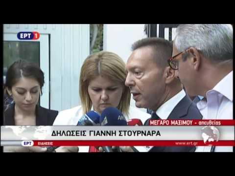 Video - Αλ. Τσίπρας: επικίνδυνες οι δηλώσεις Ερντογάν για τη συνθήκη της Λωζάνης