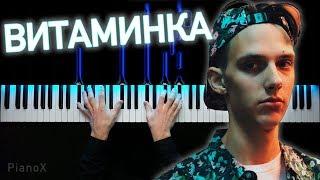Тима Белорусских - Витаминка | Караоке | Ноты | На пианино